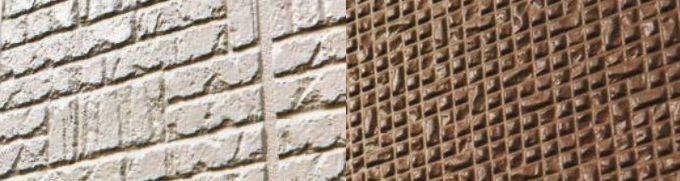 セキスイハイム 外壁 2