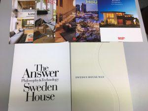 スウェーデンハウスのカタログ