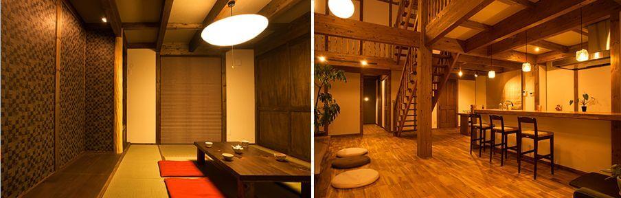 サイエンスホーム 平屋の実例