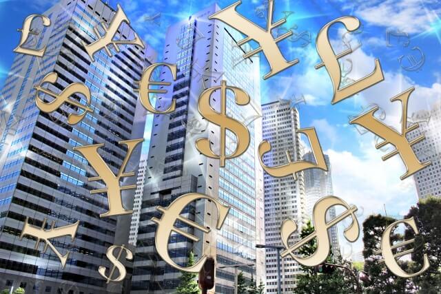 海外投資マネーのイメージ