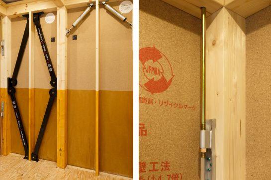 オープンハウス 制震装置
