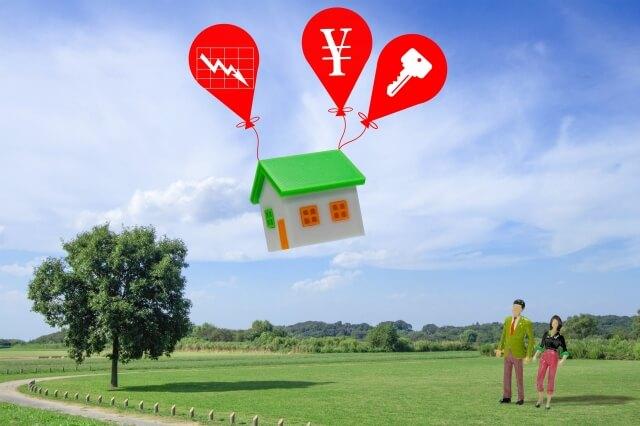 住宅ローン破綻のイメージ