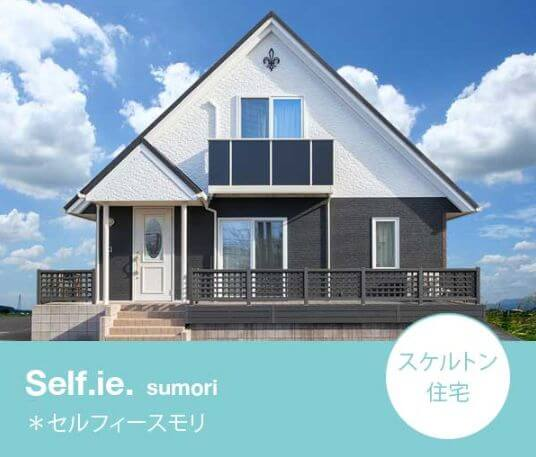 セルフィー・スモリ(Self・ie・Sumori)