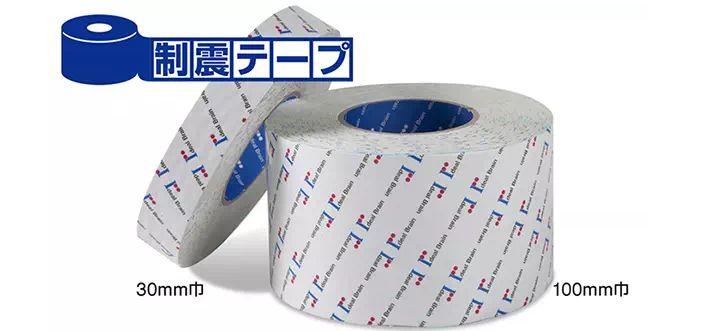 インデュアホーム 制震テープ